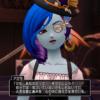 【ネタバレ】闇の剣士【No.661 魔剣士の酒場】